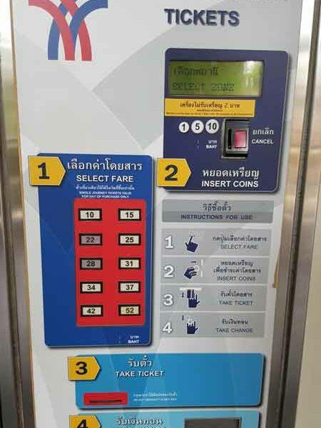 Fahrkartenautomat der BTS in Bangkok