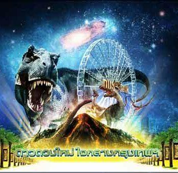 Bild vom T-Rex mit dem Riesenrad beim Dinosaur Planet Bangkok