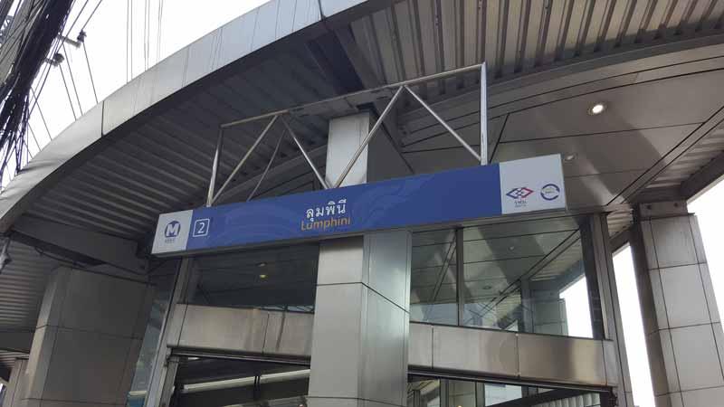 Wie fährt man U-Bahn in Bangkok? Stau umgehen dank MRT