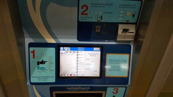 Der Fahrkartneautomat wo man die Chips für die Fahrt mit der MRT in Bangkok kauft