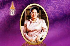 Die Prinzessin Maha Chakri Sirindhorn