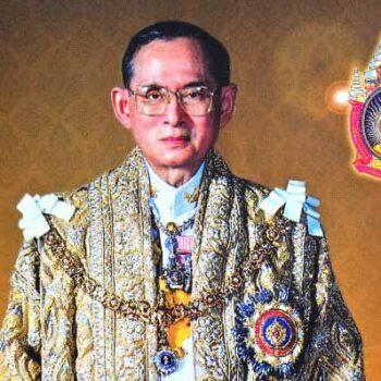 Seine Majestät der König Bhumibol Adulyadej Rama der 9.