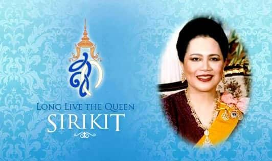 Königin Sirikit