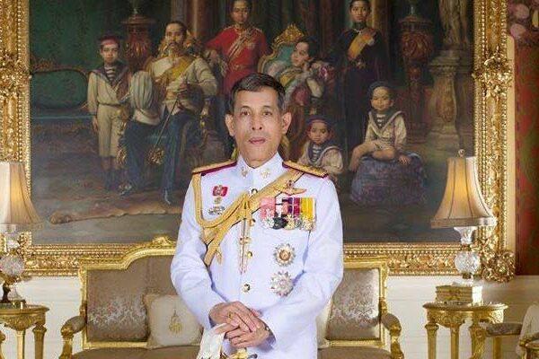 Seine Majestät König Maha Vajiralongkorn Bodindradebayavarangkun