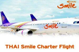 Charter Flugzeug der Thai Smile Airline