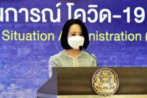 Eine Sprecherin der Regierung in Thailand, welche die verlängerten Regeln verkündet